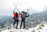 successful couples and mountaineering