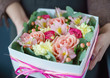 Leinwanddruck Bild - nice bouquet in the hands