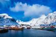 "Leinwanddruck Bild - ""A"" village on Lofoten Islands, Norway"