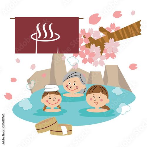 ポップな家族 女風呂 女性用露天風呂
