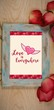 Composite image of Cute Valentines Day message in Frame - 241764157