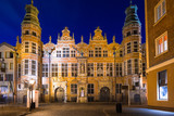 Architecture of the old town in Gdansk with old armory building, Poland.
