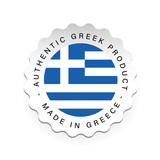 Authentic Greek product label tag - 241926530