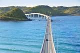 Tsunoshima Bridge, Shimonoseki, Japan