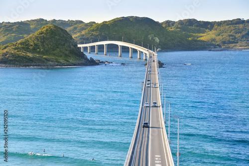 Foto Murales Tsunoshima Bridge, Shimonoseki, Japan