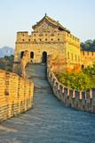 The fortress tower Plot Mutianyu Great Wall - 242100921