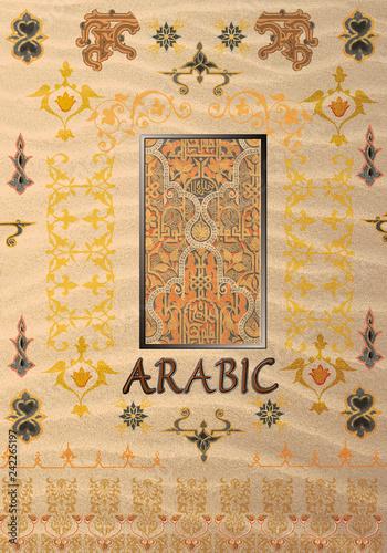 Muster aus Arabien - 242265197