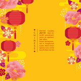 Chinese new year greeting card - 242319986