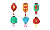 Colorful Chinese festival lanterns set, decorative design elements vector Illustration - 242439740