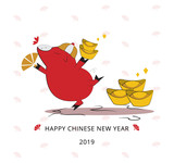 Golden year of the pig, happy-Chinese-new-year-2019