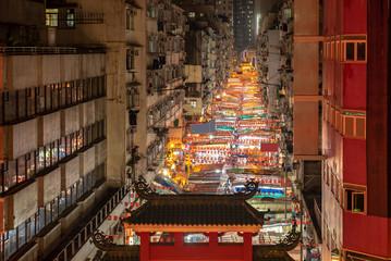 Temple Street Night Market Hong Kong