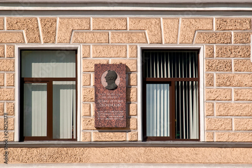 Foto Murales A window with a memorial plate