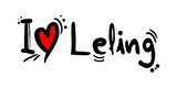 Leling city of China love message - 242578141