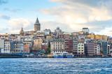 Istanbul city skyline in Istanbul, Turkey
