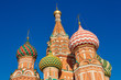 Church in Moscow - St. Basil's Cathedral on Red square