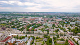 View of the shopping center after the fire. Go to the panorama of the city. Kemerovo, Russia, From Dron - 242643526