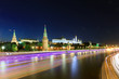 Moscow Kremlin, Kremlin Embankment and Moscow River at night against a dramatic sky in Moscow, Russia. Architecture and landmark of Moscow