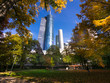 The Hessische Landesbank in autumn, Frankfurt am Main, Hesse, Germany, Europe