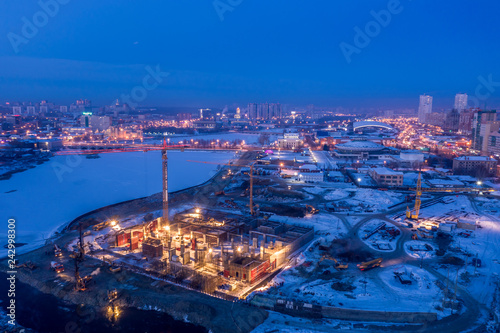 City view at night, aerial view