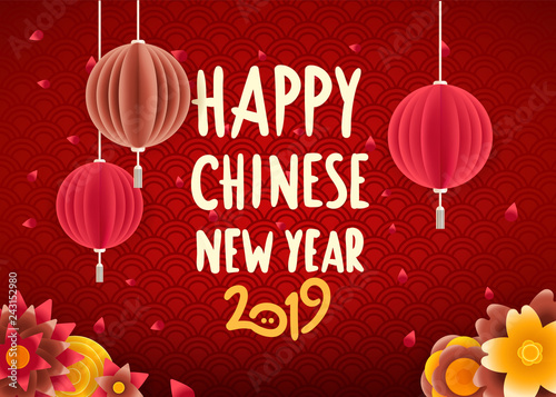 Happy chinese new year 2019 in chinese. Vector greeting card template