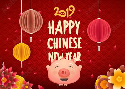 Happy chinese new year 2019. Vector greeting card