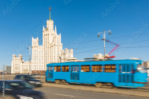 Moscow, view of the city with skyscraper and traffic