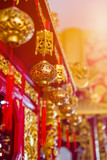 Chinese new year lanterns in the temple (Chinese text means blessing and lucky) - 243225395