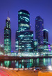 Moscow International Business Center (Moscow city)