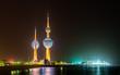 Leinwanddruck Bild - View of the Kuwait Towers at night