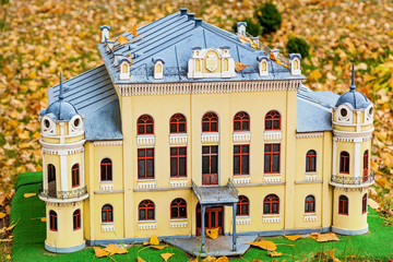 Park Ukraine in a miniatbre
