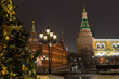 New year's Moscow evening