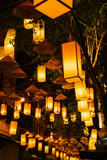 Hanoi city old town. Vietnam at night. Asian conical hats and lanterns background - 243504147