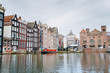Amsterdam, Netherlands September 5, 2017 : Streets, canals and architecture of Amsterdam. Netherlands
