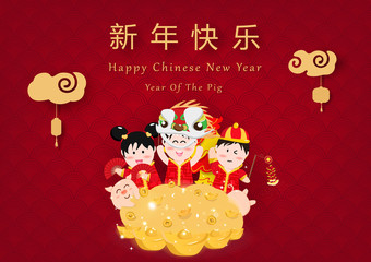 Happy Chinese New Year, 2019, Year of the pig, celebration festival people character cartoon seasonal holiday background vector illustration
