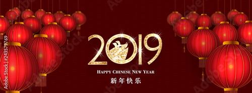Chinese new year lanterns background