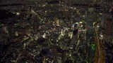 Tokyo, Japan circa-2018.  Aerial view of Shibuya, Tokyo at night.  Shot from helicopter with RED camera. - 243617980