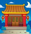 Chinese temple theme image 3
