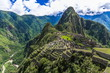 The green mountains of Machu Picchu