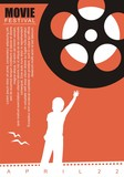 Movie film poster background with film reel and kid graphic. Artistic cinema poster, flyer, leaflet, brochure or ad design. - 244250910