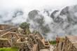 Blick auf Machu Picchu in Peru