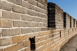 loophole in the great wall of china, brick wall fragment