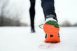 Running in the Snow, Winter Fitness