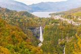 Kegon Falls and Chuzenji lake in autumn, Nikko, Japan.