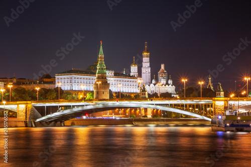 sight of Moskva river and Moscow Kremlin at night