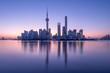 Quadro Pudong Skyline in Shanghai, China