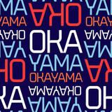 Okayama, japan seamless pattern