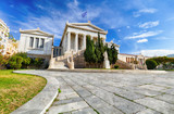 National Library of Greece, Athens - 245879586