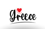 Greece country text typography logo icon design