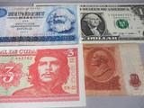 Marx, Washington, Che Guevara and Lenin