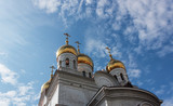 Russian Orthodox Church with four gilded  domes